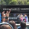 【プロレス】「DDT×ゼルビア春のプロレスフェスタin町田・野津田公園」(4/7)