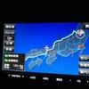 福島から福岡まで約2700kmドライブしてきた