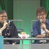 ドラゴンクエスト夏祭り2017開発座談会に吉田Pが出演!イイコト言ってました!