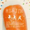 デザイナーが仕事で使う日本語フリーフォント12選【商用可】