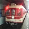鉄道の日常風景14...神戸電鉄1100系20190305