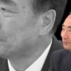 森友学園籠池理事長、国会ジャック、テレビジャック!?〜籠池記事一覧