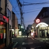 桜湯(東村山)【 10 湯目 】
