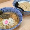 【狼煙(のろし) 大宮店】埼玉の濃厚魚介豚骨の名店のつけ麺【つけめん(中)】