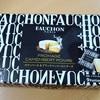 フォションのチーズの黒バージョンも買ってみた【食レポ熟女の日常】