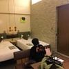 """アート&カルチャーがコンセプトのホテル""""アンテルーム京都""""の客室をご紹介。"""