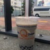 「クィクリー石狩街道店」豆乳プリン黒ごまミルク
