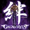 GALNERYUS 『絆 FIST OF THE BLUE SKY』
