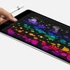 Apple、10.5インチの新型「iPad Pro」発表