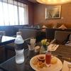 2020年2月 ウェステイン都ホテル京都・クラブラウンジ紹介します。