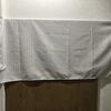 リモワシェアハウスにカーテン