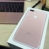今更ながらiPhone7 plusを買ってみたなど。