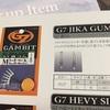 良さげな小物~G7 JIKA GUM~