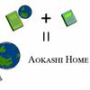 Aokashi Home の資料集が新しくなって統合します