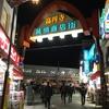 【今週のラーメン2564】 ぎょうざの満洲 高円寺北口店 (東京・高円寺) もやしラーメン