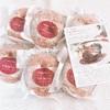 冷凍ハンバーグで作るパプリカの肉詰め.