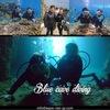 はじめてのダイビングが青の洞窟