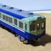 富士急 5700形 台車の加工 (Kato製を参考・鉄コレ)