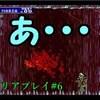 【月下の夜想曲】T先輩のPS4版マリア編#6「初死亡(強調)」