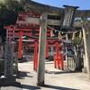 【広島県福山市】草戸稲荷神社