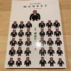 『MONKEY  vol.20』柴田元幸責任編集/センスの良さが光る文芸誌