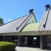 山上にはタヌキの総大将を祀った神社!【屋島スカイウェイ】 その2