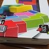 プログラミング的思考を養う知育玩具!カタミノはミニは持ち運びも簡単!