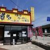 「フジヤマ55 藤江店」何気にこの濃厚魚介風味が堪らなく美味しかった!