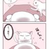 猫の4コママンガを描きました。これって優しく起こしてくれてるんでしょうか?