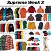 3月16日(土) Supreme×Stone Island 19ss week3