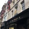 ロンドン:Hatchards 英国王室御用達の有名老舗書店