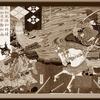 運命の一戦 川中島の戦い 信玄41歳