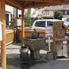 もはや殿堂入り!? 日本一の美肌県・島根の秘密