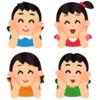 中村桃子さん『「自分らしさ」と日本語』読了! No.2 日本語は変わってきたし、変わっていくもの「方言、女ことば、敬語、…」