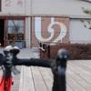 尾道U2までロードバイク(GIANT・CONTEND1)で46kmのサイクリングをしてきた\( ˆoˆ ) 〜追記 10kmランニング〜