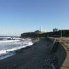 東庄町通信    銚子からの海はいかが・・