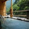 祖谷温泉へ