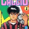 gwに無料で読みたい!おすすめ漫画!サッカー漫画の金字塔!「 VIVA! CALCIO( (ビバ カルチョ)」ネタバレ・読んだ感想