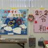第6回 入間デイサービスセンター大樹 作品展2020.3.3