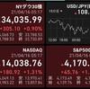 【ドキプラの🇺🇸米国株】4月15日 またも銘柄組み替え🌟
