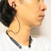 【レビュー】LEPLUS BLUE LIFEシリーズ Bluetooth ネックバンドイヤフォン