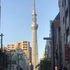 錦糸町のDAISOは半端ない!