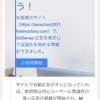 【ご報告】Google AdSenseに合格しました。