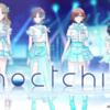 シャニの新ユニット公開!!6ユニット目は透明なノクチル…?