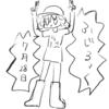 7.28 フジロック JOY-POPSトーク