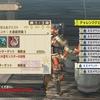 【第九回】ゲーム日記「XX大連1を頑張る」~MHXX