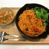 【献立・パスタ】プッタネスカ+サラダ+コンソメスープ