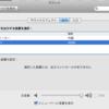 iTunes@Macbook Airで映画レンタルして、大画面テレビにミラーリングする。