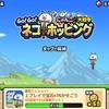 【最新/人気】おすすめアクションランキング|無料で遊べるゲームアプリ特集【iPhone/Android】