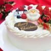 クリスマスケーキ予約カタログにモノ申す!!!(2016/12/9)